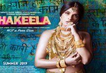 Richa Chadda In Shakeela Bio Pic