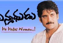 Manmadhudu Movie Sequel