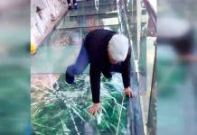 China Glass Bridge