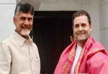 Chandrababu naidu with Rahul Gandhi in Delhi