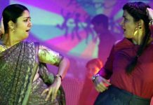 Jyothika lakshi manchu kaatrin mozhi jimikki kammal video song