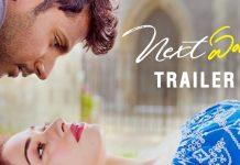 next enti movie telugu trailer