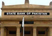 Pakistan Banks Data