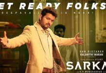 Sarkar Movie edited version re censored