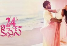 24 kisses movie review in Telugu
