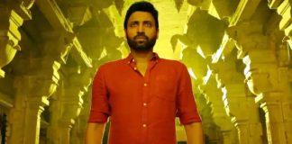 Subrahmanyapuram movie trailer