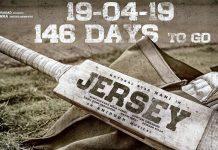 Jersey Movie Release Date