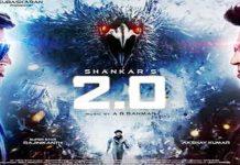 Telugu Movie Teasers With 2.0 Moviw