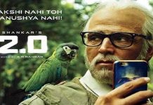 Pakshi Raja Character In 2.0 Movie