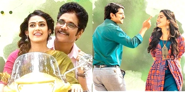 Hey Babu Full Video Song DevaDas