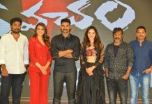 Kavacham Movie Teaser Launch Event Images