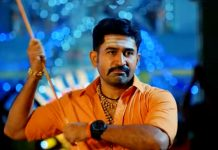 Vijay Antony's Roshagadu Movie Sneak Peek