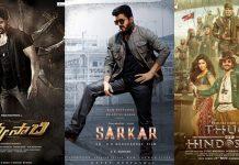 Savyasachi movie with Sarkar and Thugs Of Hindosthan Reviews