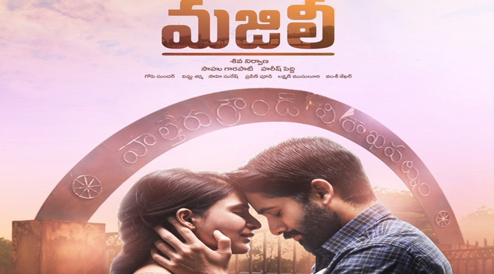Naga Chaitanya Samantha's Majili First Look