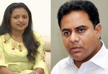 Suma Kanakala Meets KTR
