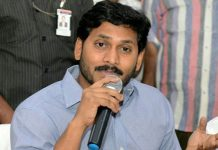 YS Jagan Mohan Reddy Comments On KCR