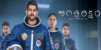 Antariksham Movie Telugu Review