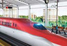 Bullet Train In Gujarat