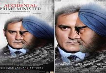 Manmohan Singh Biopic Movie Trailer