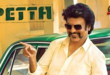 Rajinikanth's Peta Movie Still