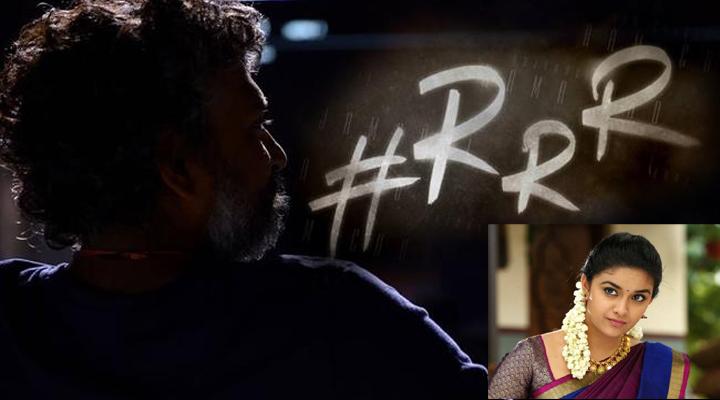 Keerthi Suresh In RRR Movie