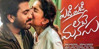 Padi Padi Leche Manasu Telugu Review