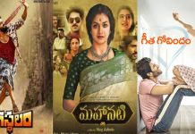 Best Tollywood Hero, Heroine And Movie In 2018