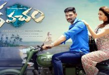 Kavacham Telugu Review