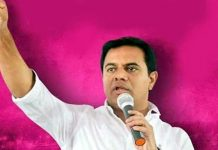 KTR Meeting At Sircilla