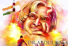 Abdul Kalam Biopic Movie