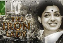 Nithya Menon As Jayalalitha