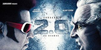 2.0 movie collections