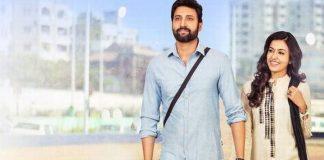 Idam Jagath Telugu Review