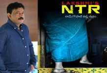 Lakshmi's NTR Movie Vennupotu Song First Look Release Date Fix