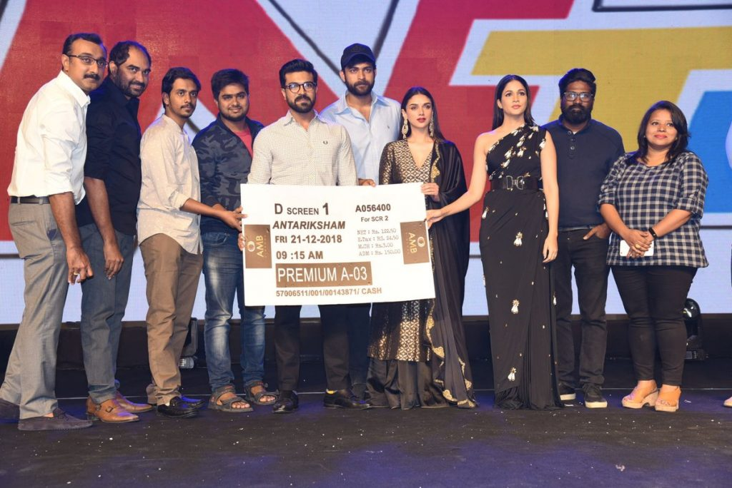 Antariksham 9000 KMPH Movie Pre Release Event Images
