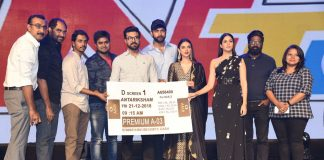 Antariksham 9000 KMPH Movie Pre Release Event Images