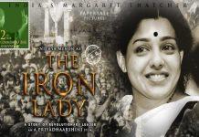 Jayalalitha Biopic: The Iron Lady Nithya Menon First Look