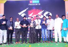 Kavacham Movie Pre Release Event Images