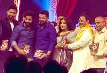 NTR Biopic Movie Audio Launch Event Images