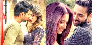 Na Nuve Na Video Song From Next Enti