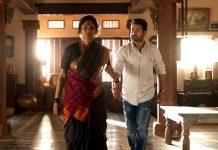 Reddamma Thalli Full Video from Aravindha Sametha