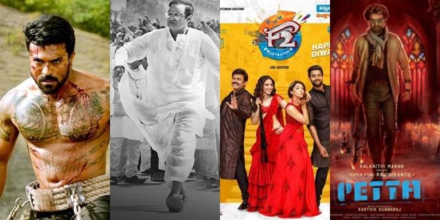 Sankranthi Telugu Movies 2019