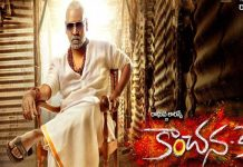 Kanchana 3 Movie Poster