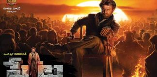 Petta Telugu Review