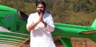Pawan Kalyan's Janasena Party Meeting In Vizag