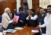 Telangana MPs Meeting with PM Narendra Modi