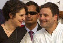 Priyanka Gandhi with Rahul Gandhi Image