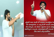 Pawan Words About Senior NTR