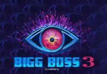 Telugu Bigg Boss 3
