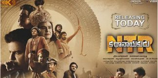 NTR Biopic Telugu Review